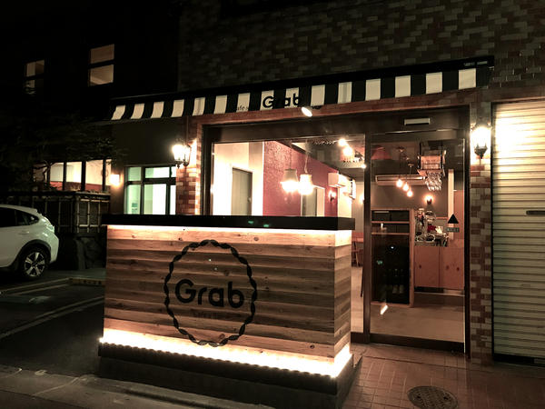 Cafe & Bar Grab