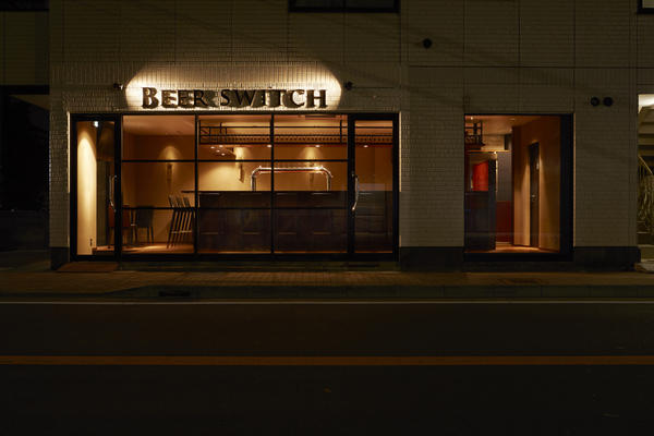 BEER SWITCH