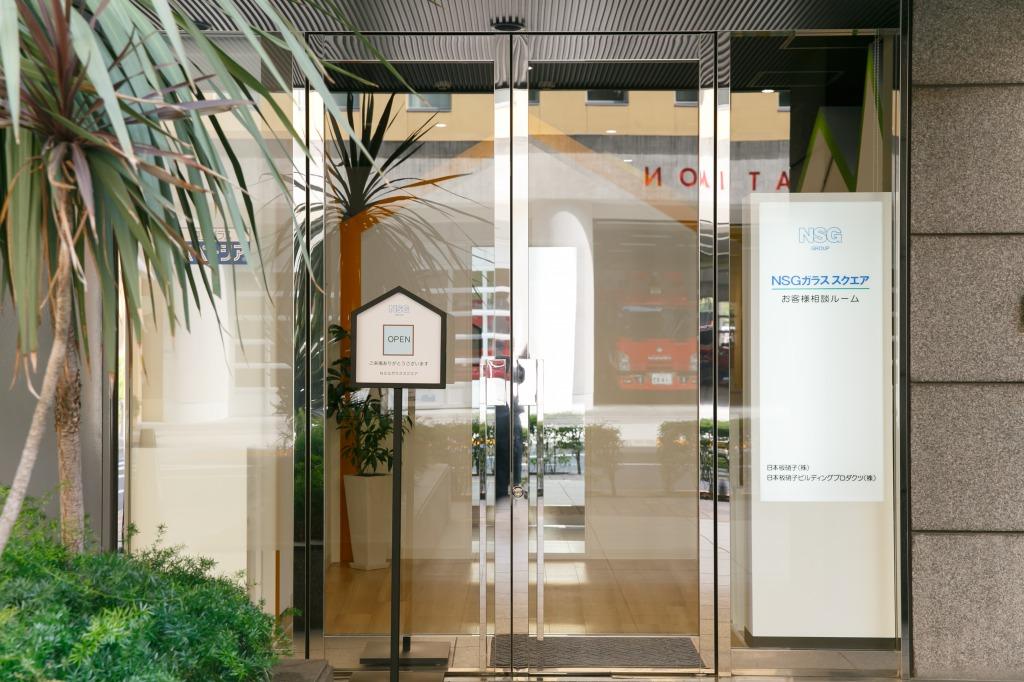 日本板硝子ビルディングプロダクツ株式会社